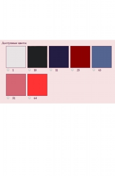Сорочка в розовом цвете. Распродажа 44 российский
