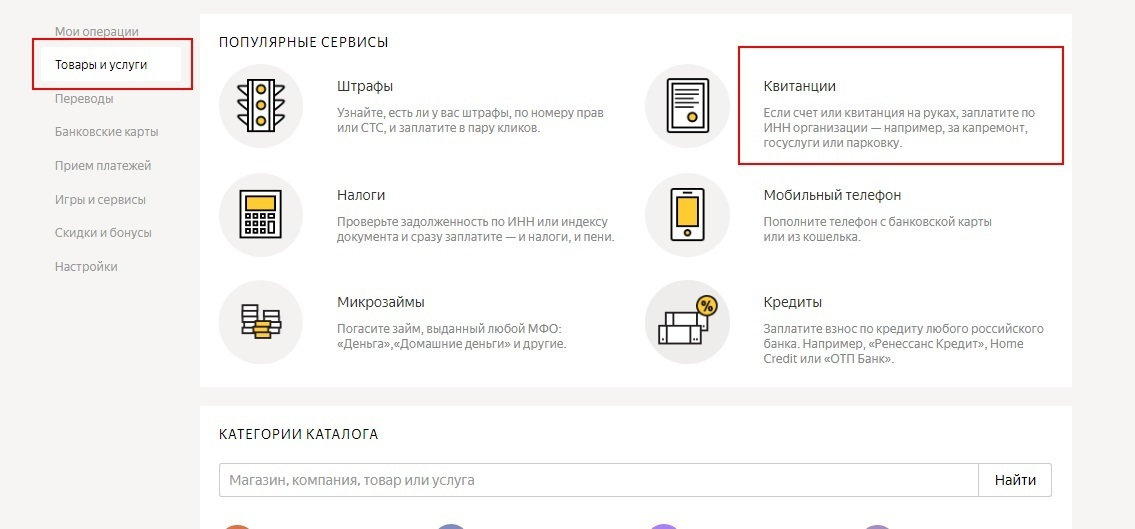 бик хоум кредит банка для оплаты кредита брянск рефинансирование в банке онлайн заявка