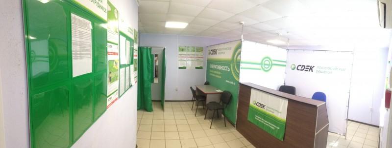 Cексшоп Магазин Фантазий в Новосибирске  Интернет