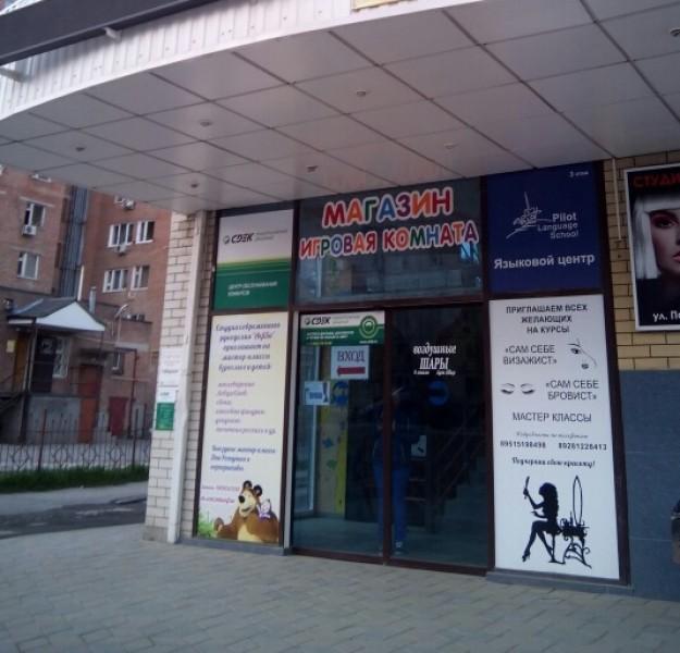 магазин женского нижнего белья в таганроге